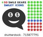 millionaire smiley message... | Shutterstock .eps vector #715877791