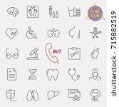 thin lines web icon set  ... | Shutterstock .eps vector #715882519