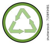recycle arrows symbol icon