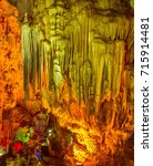 paradise cave. exposure done in ... | Shutterstock . vector #715914481