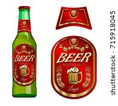 beer label template with neck... | Shutterstock .eps vector #715918045