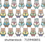 cute cartoon cats pattern | Shutterstock .eps vector #715940851