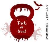 vector bloody kettlebell with... | Shutterstock .eps vector #715942279