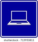 laptop computer sign | Shutterstock .eps vector #715953811