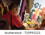 kelantan  malaysia   15 july...   Shutterstock . vector #715992121