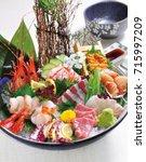 japanese sashimi platter   Shutterstock . vector #715997209