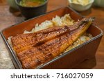 unagi don  japanese rice topped ... | Shutterstock . vector #716027059