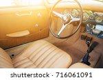 novosibirsk  russia   june 16 ... | Shutterstock . vector #716061091