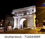 skopje  macedonia   30 may ... | Shutterstock . vector #716064889