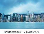 hong kong city at night   Shutterstock . vector #716069971