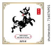zodiac dog. chinese...   Shutterstock .eps vector #716076901