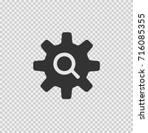 magnifying glass in gear vector ... | Shutterstock .eps vector #716085355