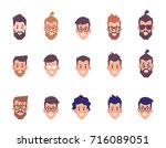 set of vector men faces with... | Shutterstock .eps vector #716089051