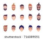 set of vector men faces with... | Shutterstock .eps vector #716089051