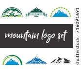 mountain icon logo set | Shutterstock .eps vector #716091691