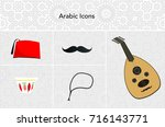 arabic turkish icons   vector... | Shutterstock .eps vector #716143771
