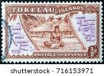 milan  italy   september 1 ... | Shutterstock . vector #716153971