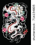 hand drawn dragon tattoo... | Shutterstock .eps vector #716154805