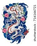 hand drawn dragon tattoo... | Shutterstock .eps vector #716166721
