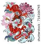 hand drawn dragon tattoo... | Shutterstock .eps vector #716166745