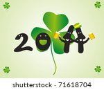 day of sacred patrick in 2011 | Shutterstock . vector #71618704