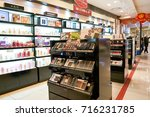 busan  south korea   may 28 ... | Shutterstock . vector #716231785