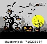 halloween party. | Shutterstock .eps vector #716239159