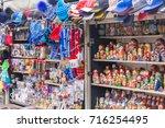 st. petersburg  russia   2017... | Shutterstock . vector #716254495