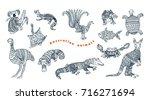 stylized australian animals... | Shutterstock .eps vector #716271694