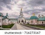 moscow region. istra. september ...   Shutterstock . vector #716273167