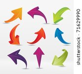 3d arrows | Shutterstock .eps vector #71629990