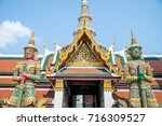 grand palace of bangkok ... | Shutterstock . vector #716309527