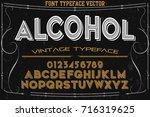 script handcrafted vector... | Shutterstock .eps vector #716319625