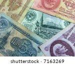 soviet rubles   Shutterstock . vector #7163269