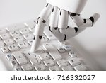 close up of robotic hand... | Shutterstock . vector #716332027