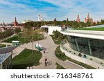 moscow  russia   september ... | Shutterstock . vector #716348761