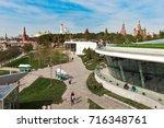 moscow  russia   september ... | Shutterstock . vector #716348761