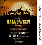 halloween party invitation with ... | Shutterstock .eps vector #716365591