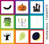 flat icon halloween set of... | Shutterstock .eps vector #716365975