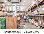 houston  tx  us sept 16  2017... | Shutterstock . vector #716369299