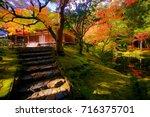 koke dera moss temple  is the... | Shutterstock . vector #716375701