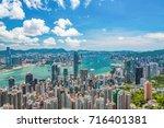 hong kong  china   july  2017   ... | Shutterstock . vector #716401381