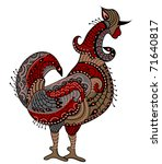 cockerel of the various... | Shutterstock . vector #71640817