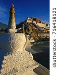 Small photo of the Potala Palace and pagodas in the sunrise glow, Lhasa, Tibet