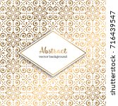 luxury vector pattern | Shutterstock .eps vector #716439547