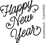 happy new year inscription | Shutterstock .eps vector #716453905