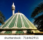 exterior view of a mosque in... | Shutterstock . vector #716462911