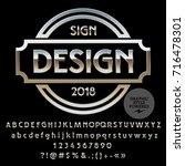 vector logo template. silver... | Shutterstock .eps vector #716478301