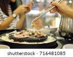 grill pork in korea style.   Shutterstock . vector #716481085