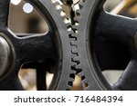 clean gears and cogs | Shutterstock . vector #716484394